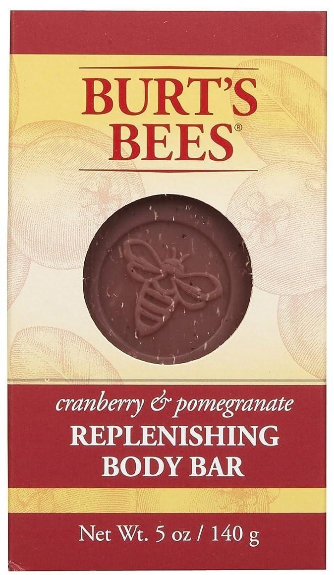 ぐったり札入れペルーバーツビーズ Burt's Bees BURT'S BEES クランベリー&ポメグラネイト ボディバー 140g