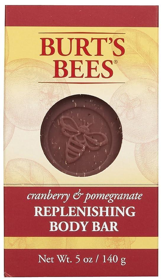 ファランクス旋律的メンタリティバーツビーズ Burt's Bees BURT'S BEES クランベリー&ポメグラネイト ボディバー 140g