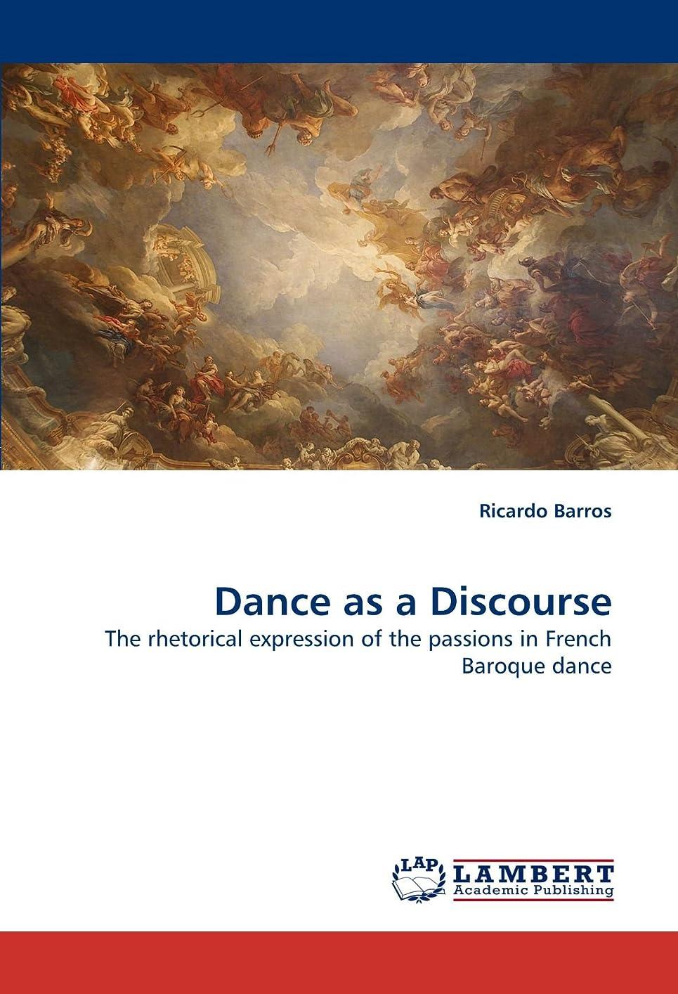 スープ義務才能Dance as a Discourse