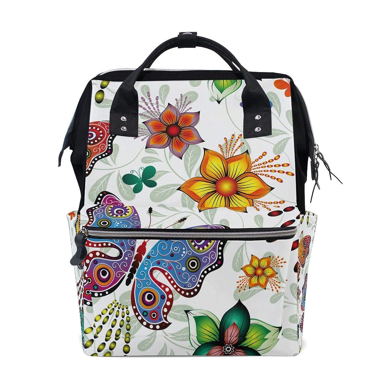 Backpack Retro Butterfly Flower Art School Rucksack Diaper Bags Travel Shoulder Large Capacity Bookbag for Women Men