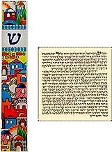 Talisman4U Jerusalem MEZUZAH CASE with Prayer Scroll Parchment Jewish Art Judaica Door Mezuza Made in Israel 5 Inch