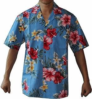 Make in Hawaii Men's Hibiscus Floral Cruise Luau Hawaiian Aloha Shirt