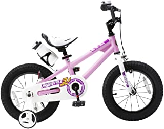 Best pony cycle price Reviews
