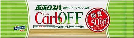 はごろも ポポロスパ CarbOFF (低糖質パスタ) 1.4mm 240g (5608)