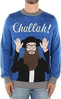 Men's Challah Funny Hanukkah Sweater - Ugly Hanukkah Sweater