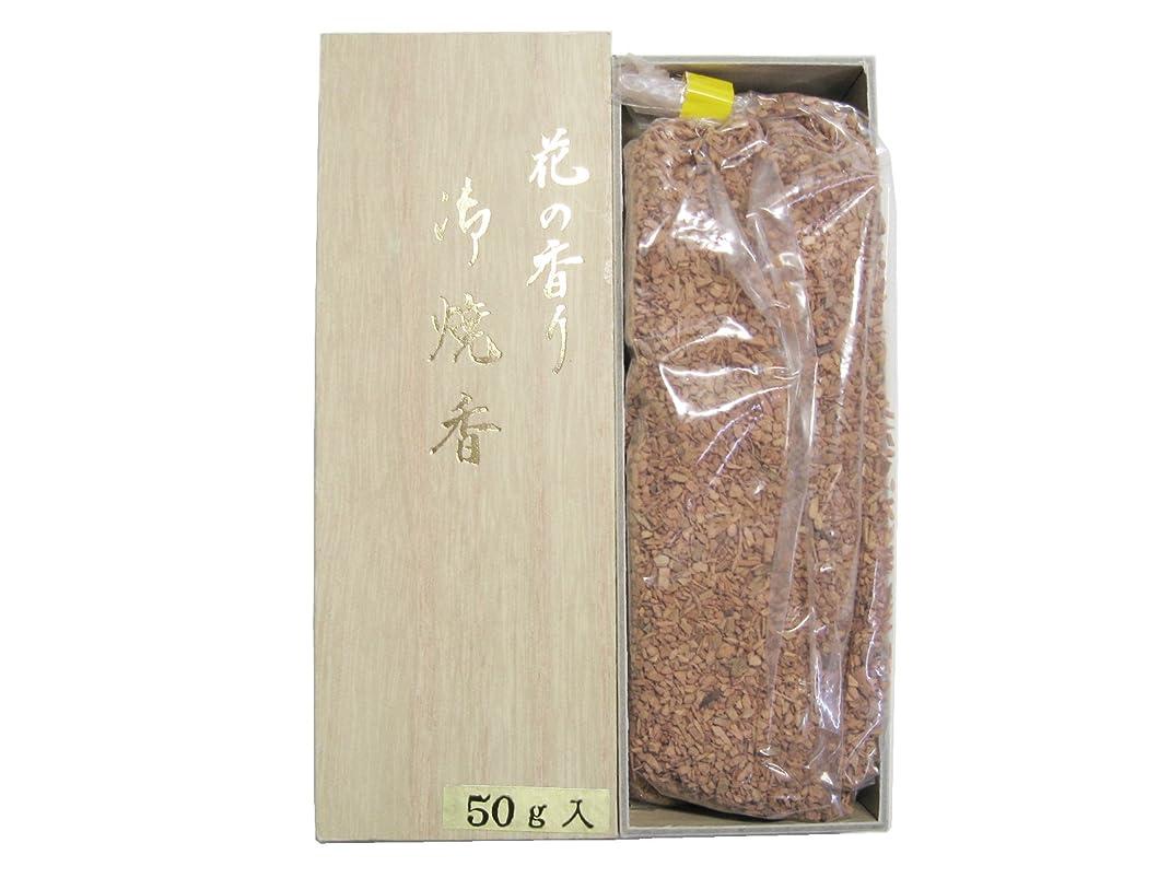 ライター日食取得する淡路梅薫堂のお焼香 花の香り50g #948 お焼香用 お香