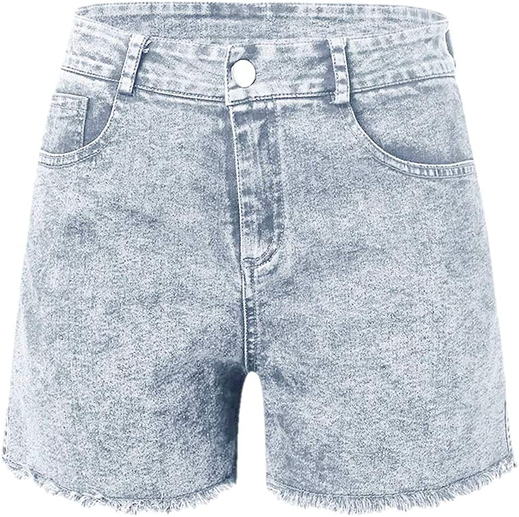 Beppter Women's Frayed Raw Push Up 5 Pockets High Waist Skinny Stretch Fitted Body Enhancing Denim Shorts Jeans