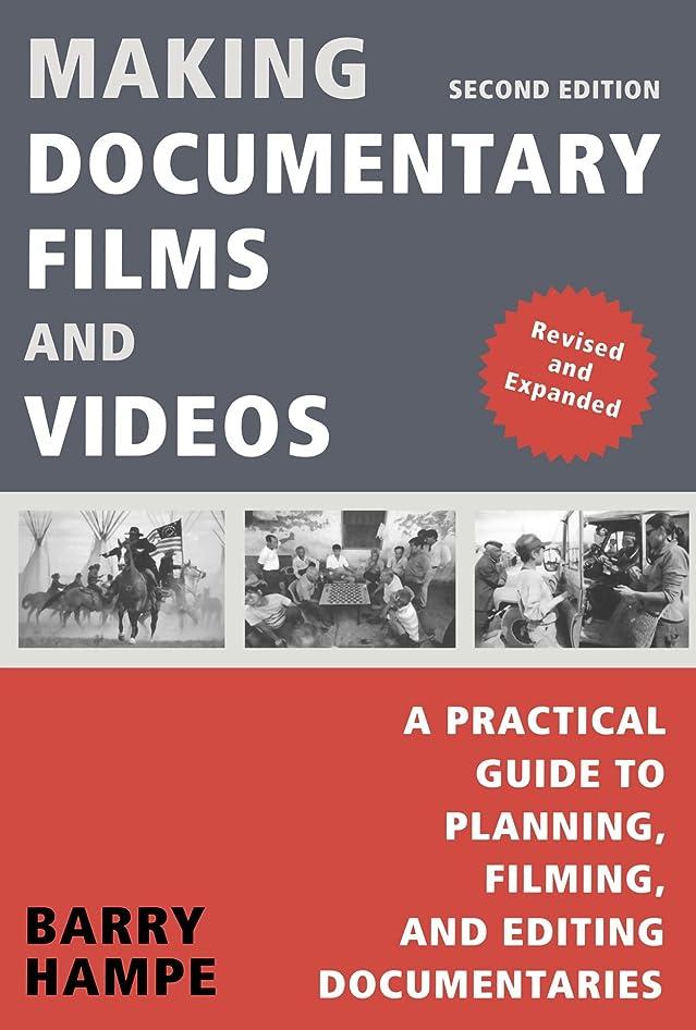 見せます安西マラウイMaking Documentary Films and Videos: A Practical Guide to Planning, Filming, and Editing Documentaries