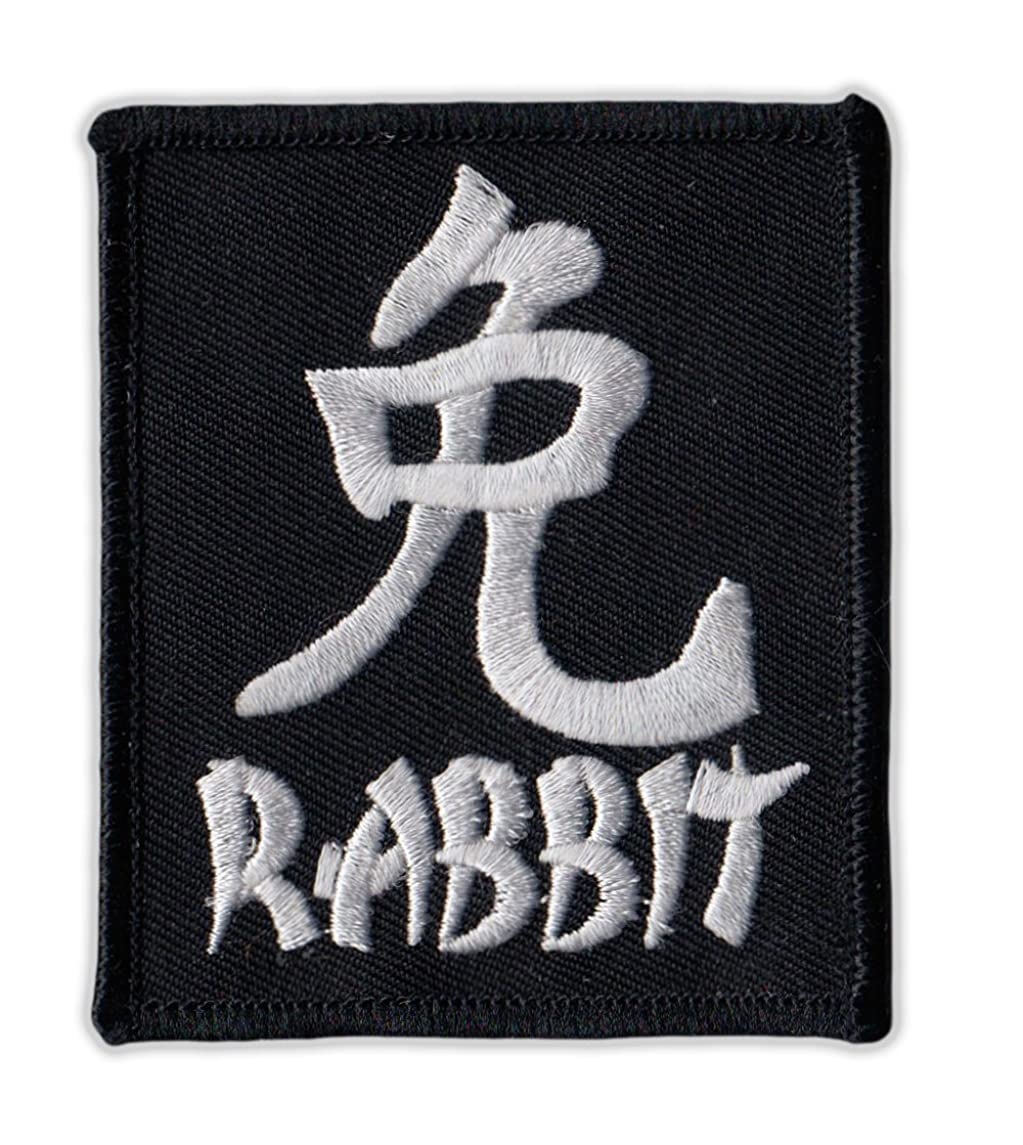 Motorcycle Jacket Embroidered Patch - Chinese Zodiac Sign Birth Year - Rabbit - Vest, Cut, Leathers - 2.5
