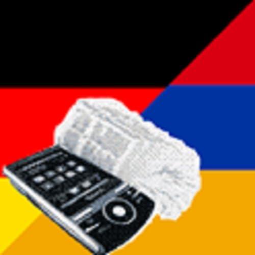 Deutsch Armenisch Wörterbuch