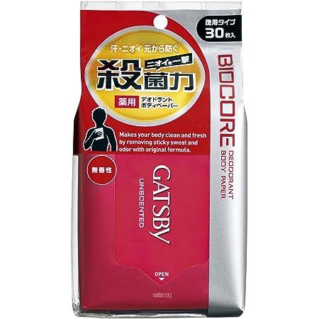 GATSBY (ギャツビー) バイオコア デオドラントボディペーパー 無香性 <徳用> (医薬部外品) 30枚