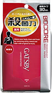 Gatsby Baiokoa Deodorant Body Paper Unscented 30 Sheets