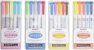 Zebra Mildliner highlighter pen set 20 Pastel Color set