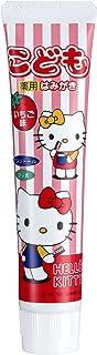 キティ 歯磨き粉(イチゴ)
