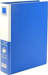 Kokuyo flat file PP cover resin binding tool 2 hole A4 250-sheet yellow off HW10NY