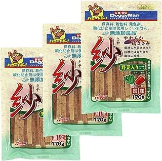 ドギーマン 犬用おやつ 無添加良品 紗 野菜入り 170g×3個 (まとめ買い)