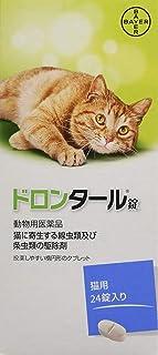 ドロンタール錠 1箱24錠【動物用医薬品】