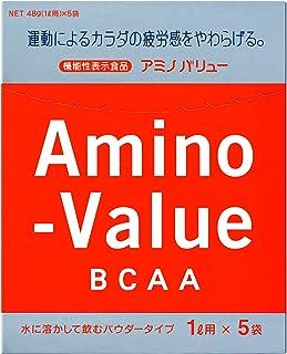 大塚製薬 アミノバリュー パウダー8000 1L用 (48g)x5袋 [機能性表示食品]