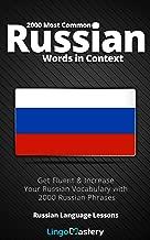 lingo russian