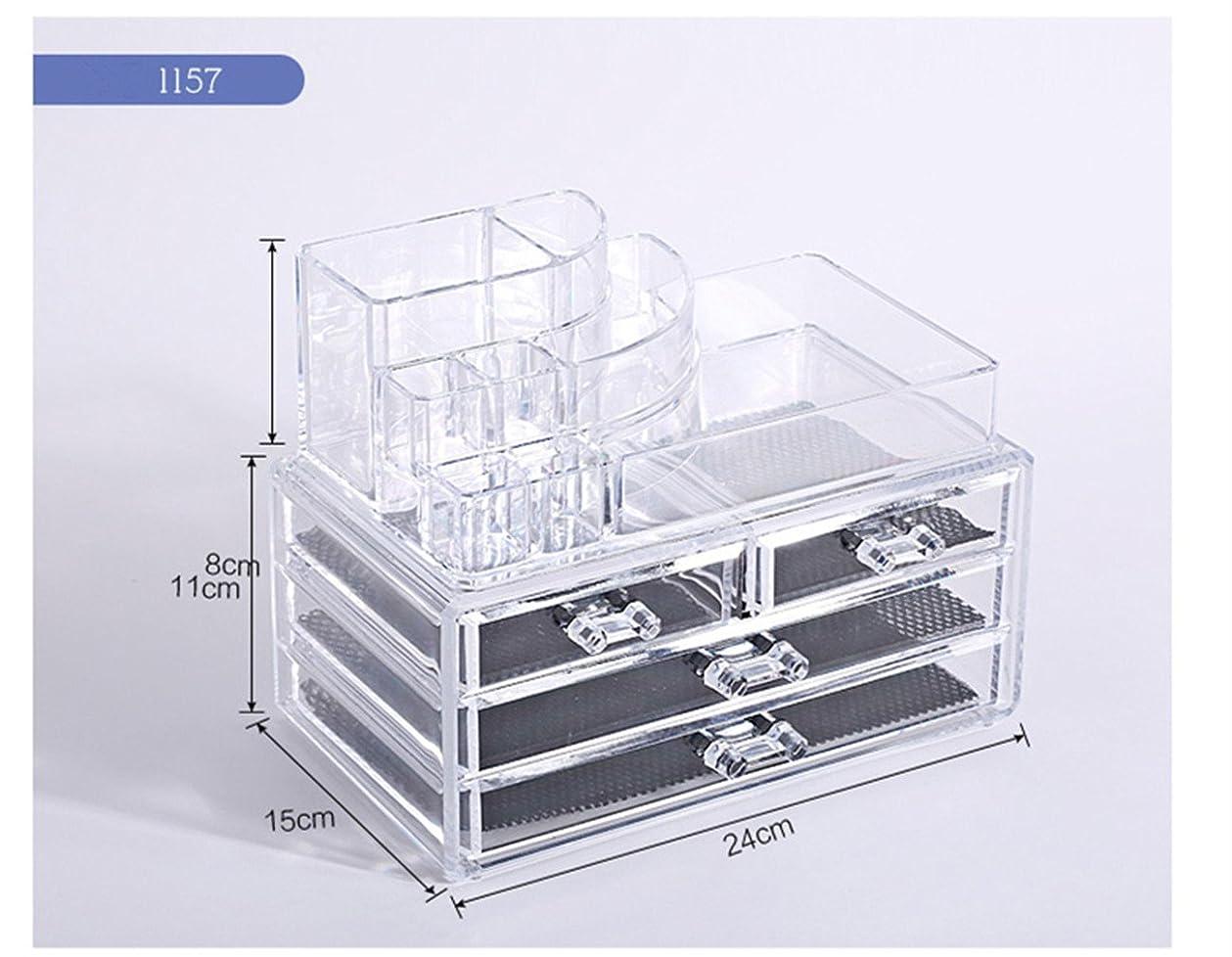 略す副産物デッキTomori(トモリ)   (トモリ)Tomori 引出しデスクトップ 化粧品 収納ボックス アクリル 透明化粧箱 メイクケース コスメ収納 クリアアクセサリー(スタイル1)
