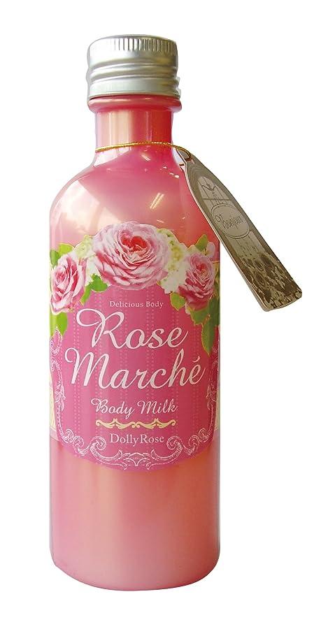 貝殻プレゼンテーションマーカーRose Marché ボディミルク DollyRose 200mL