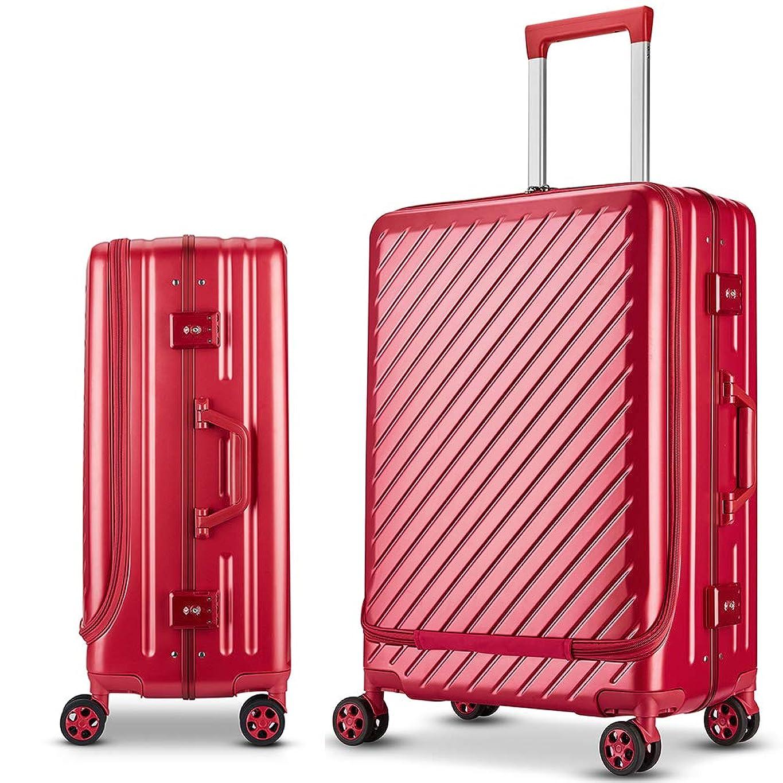 今晩貧しい麻酔薬Langxj hj スーツケース キャリーバッグ 二重ファスナー式 容量拡張 アルミニウム合金デザイン 360°キャスター 機内持込可 厚くする 耐摩耗 TSAロック搭載 6022