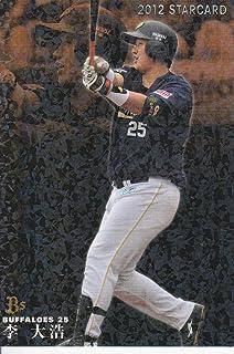 野球カード 李 大浩 オリックスバッファローズ Calbee 2012