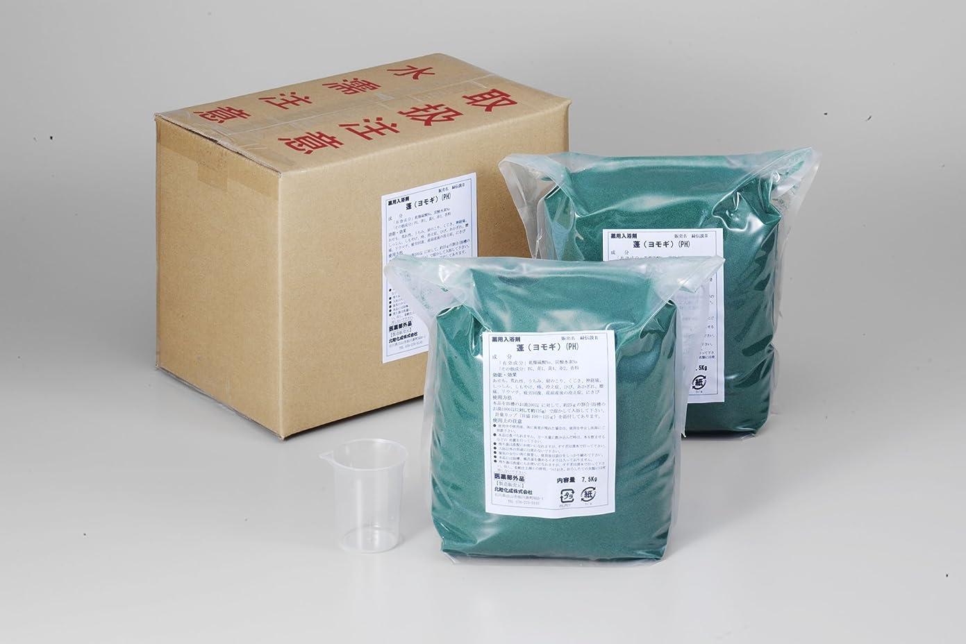 上回る疎外する出費業務用入浴剤「ヨモギ」15kg(7.5kg×2)