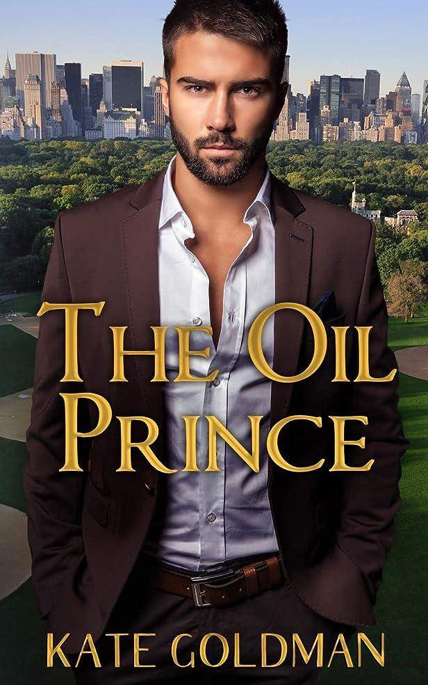スパイを必要としています笑The Oil Prince