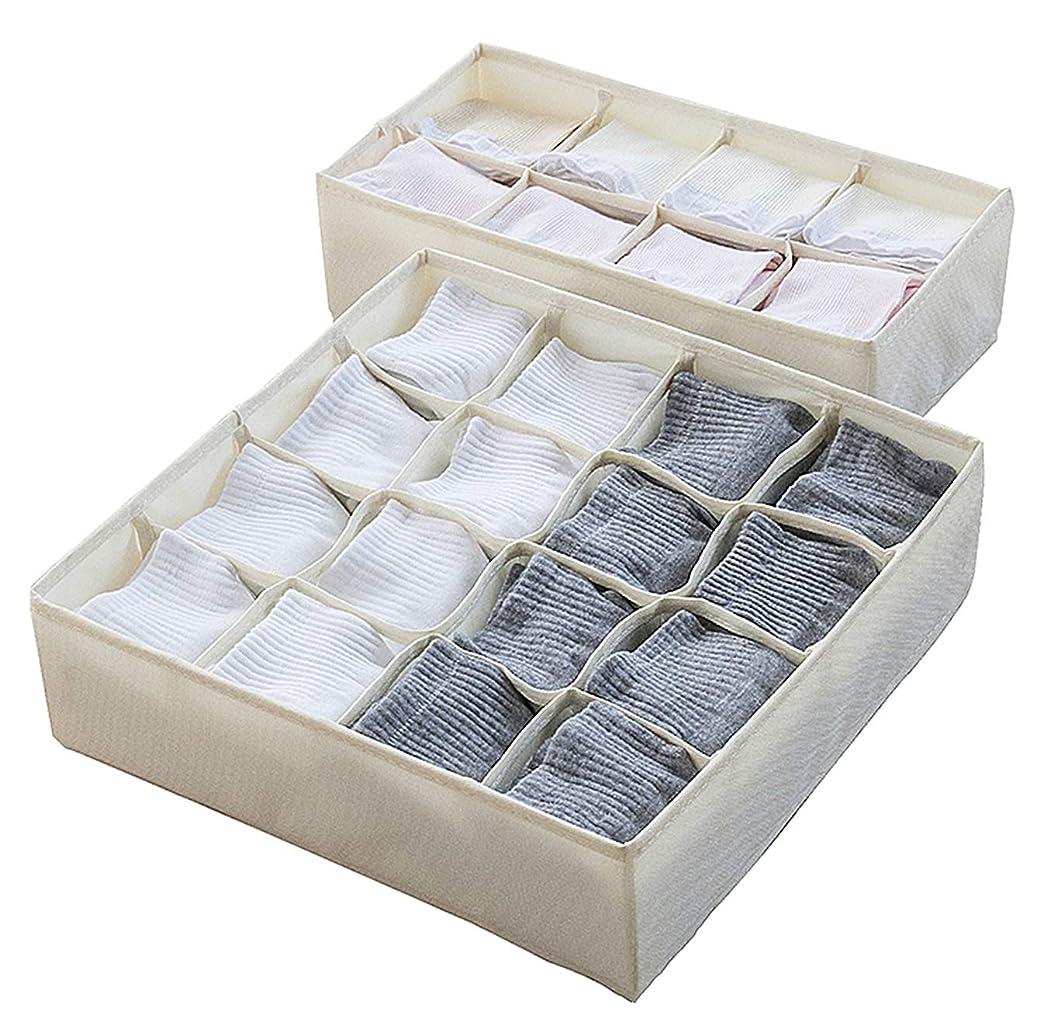 凍った破滅不注意AsiaP 下着収納 靴下収納 引き出し仕切り 収納ボックス [高品質 オックスフォード布] ! (2枚組 24マス)