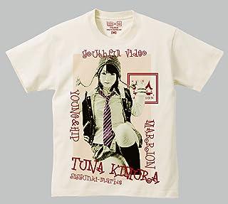思春期マーブル 木村つなフォトTシャツ