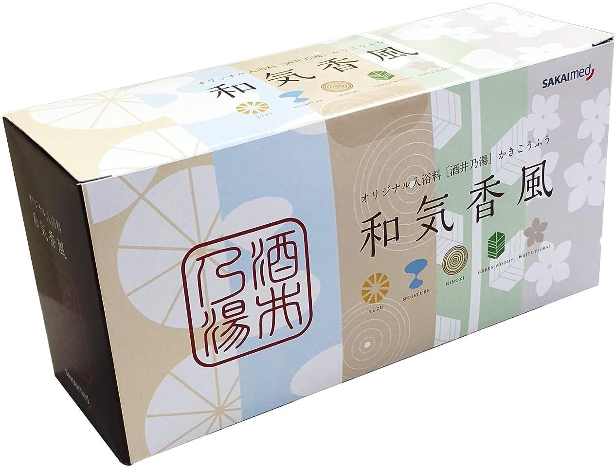 建てる固体アクセス酒井之湯 和気香風 介護浴槽で使用できる入浴剤(パパイン酵素配合 入浴剤)30包(5種類の香×6包)