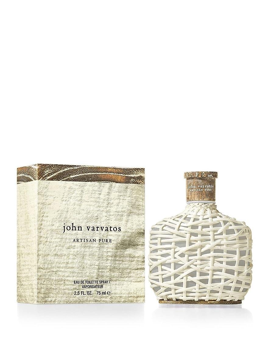 ドック突然のしょっぱいJohn Varvatos Artisan Pure(ジョンバルバトス アルチザン ピュア) 4.2 oz (125ml) EDT Spray for Men