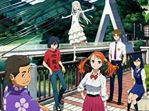 "NewBrightBase Anohana Anime Fabric Cloth Rolled Wall Poster Print - Size: (17"" x 13"")"