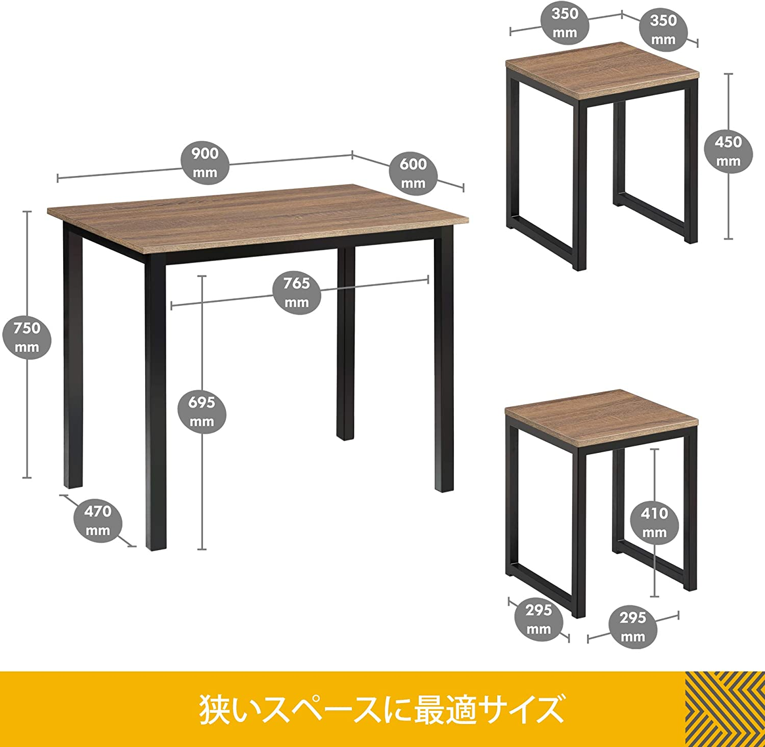 Buy HOMURY 9 Piece Dining Table Set with Two Stools, Compact ...