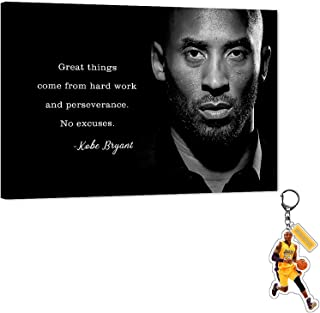 Kobe Inspirational Quotes Canvas Wall Art LA Lakers Bryant Motivational Quotes Poster, Basketball Star Framed Artwork for ...