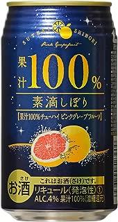 素滴しぼり 果汁100% チューハイ ピンクグレープフルーツ 缶 [ 350mlx24本 ]