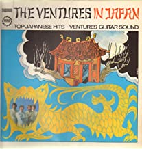 Ventures In Japan - Deep RED vinyl First Pressing without OBI strip
