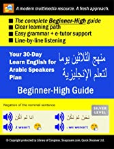 Your 30-Day Learn English for Arabic Speakers Plan (BEGINNER-HIGH Guide), Silver: Audios + MP3  by Snapzaam (10 booklet series)