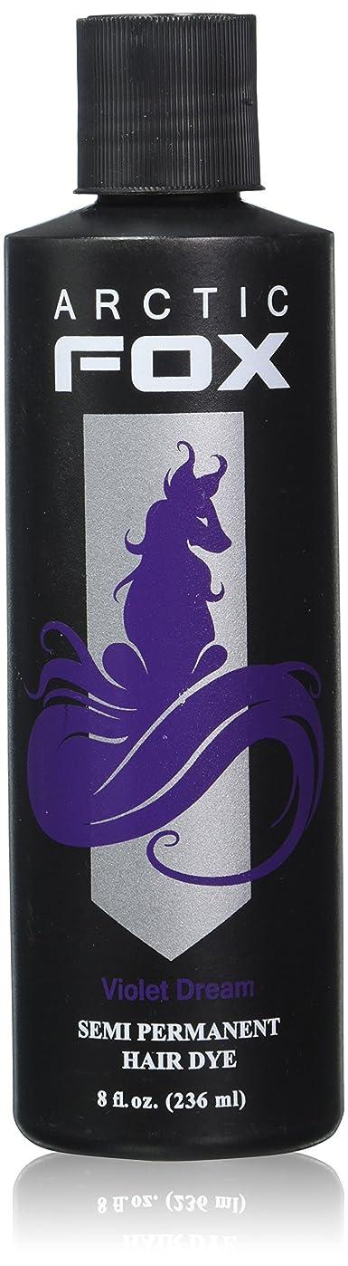 洗剤観察鈍いArctic Fox 100%ヴィーガン Violet Dream 236 ml セミパーマネント?ヘアカラー