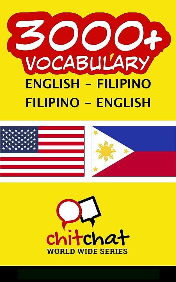 応用遵守する天文学3000+ English - Filipino Filipino - English Vocabulary (English Edition)