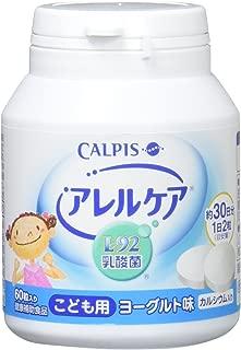 カルピス アレルケア こども用 ヨーグルト味 60粒