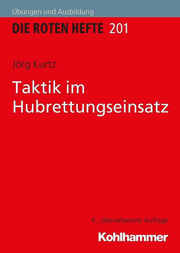 素晴らしい良い多くの脊椎刺繍Taktik im Hubrettungseinsatz (Die Roten Hefte /Ausbildung kompakt 201) (German Edition)