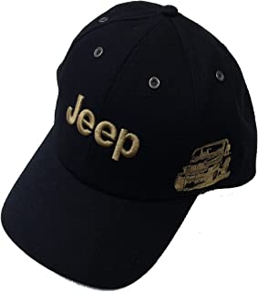 Jeep Wrangler Side View Cap Black/Khaki
