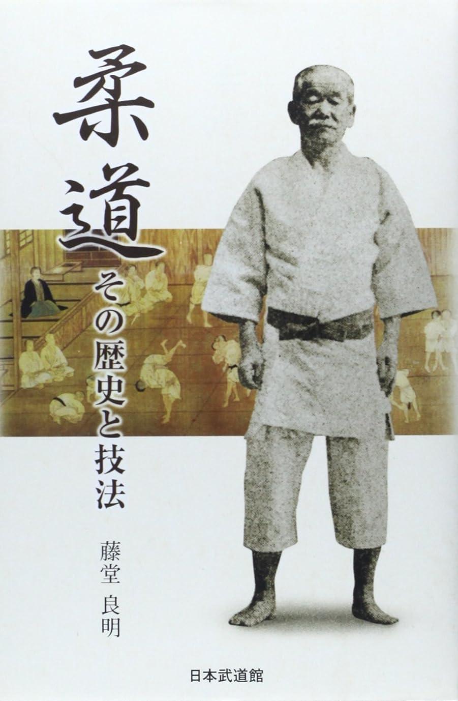 パフツイン脚学校武道の歴史を辿る