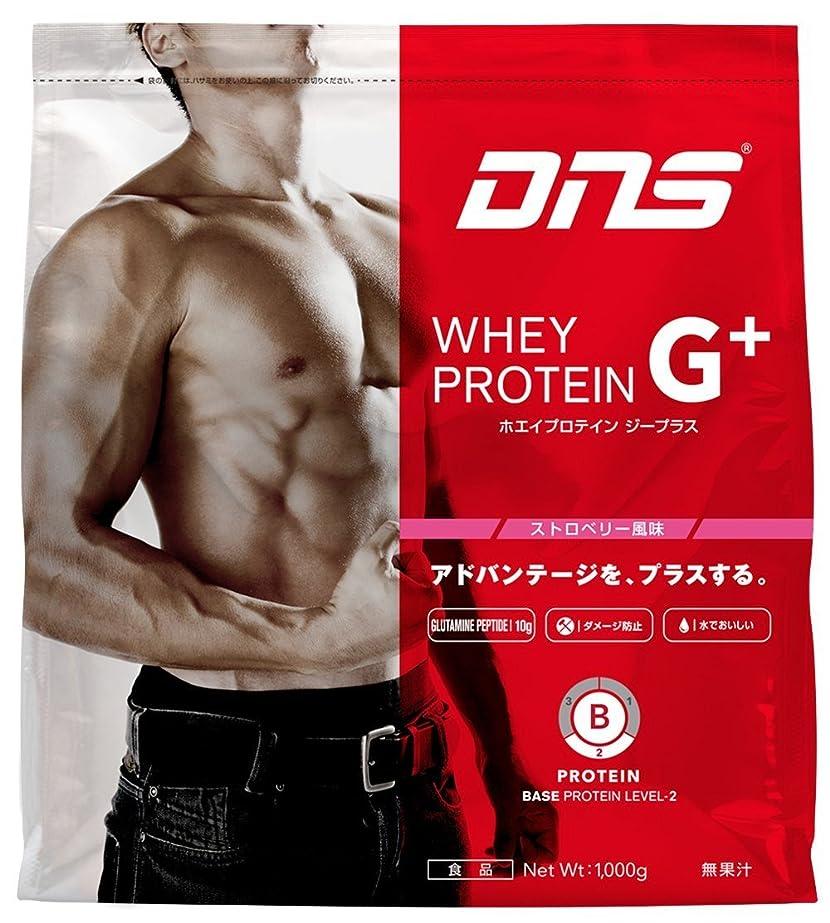 小売印象的な関与するDNS WHEY PROTEIN G+ (ホエイプロテインG+) ストロベリー風味 1000g