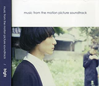 music from the motion picture soundtrack