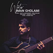 Best iman gholami mp3 songs Reviews