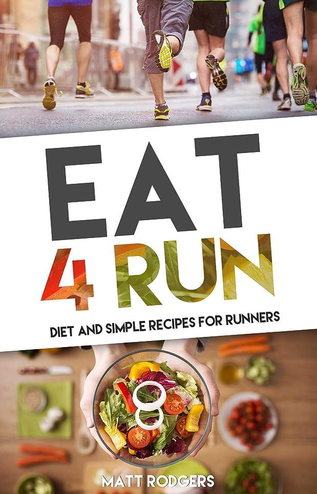 乱暴なレプリカユーモアEAT 4 RUN: Diet and Simple Recipes for Runners (English Edition)