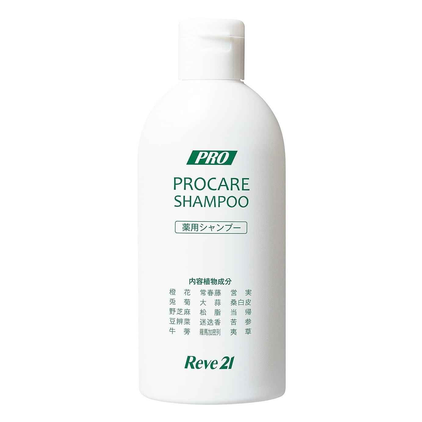 かりてアルファベット順びっくりした発毛専門リーブ21 [医薬部外品] 薬用プロケアシャンプー(200ml)